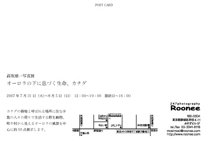 Roonee表